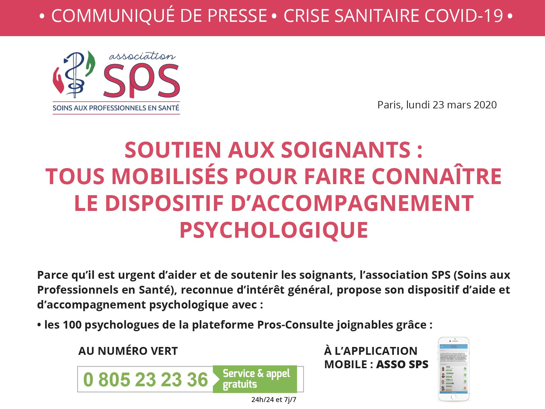 CRISE SANITAIRE COVID-19 - SOUTIEN AUX SOIGNANTS